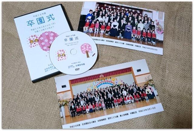 青森県 弘前市 保育園 卒園式 記念 集合 写真 撮影 出張 カメラマン ビデオ 編集 DVD 動画 卒園式