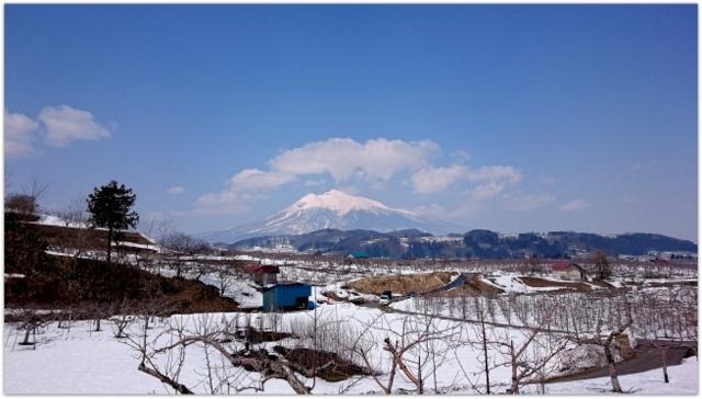 青森県 弘前市 相馬村 今日の岩木山 岩木山 写真