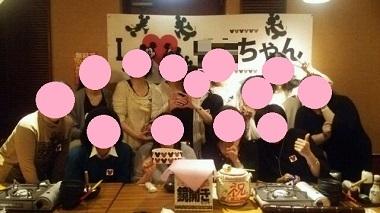 送別会20173