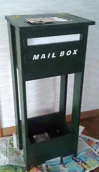 郵便受け2