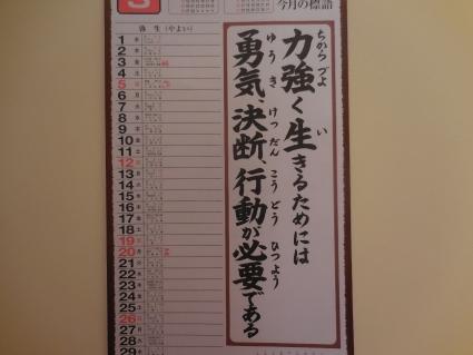 DSCN1651 (1280x960)