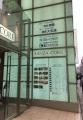 1702 ブックファースト銀座コア店 2