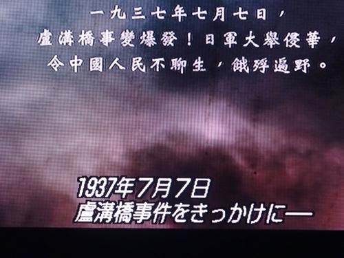 83DSC04620.jpg