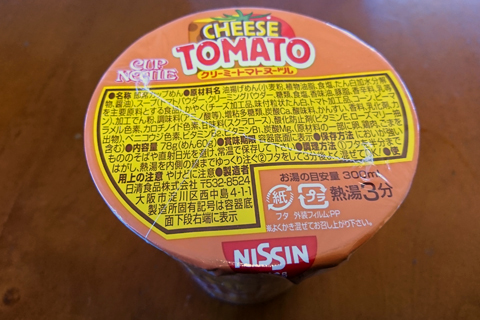cheese_tomato_noodle_1.jpg