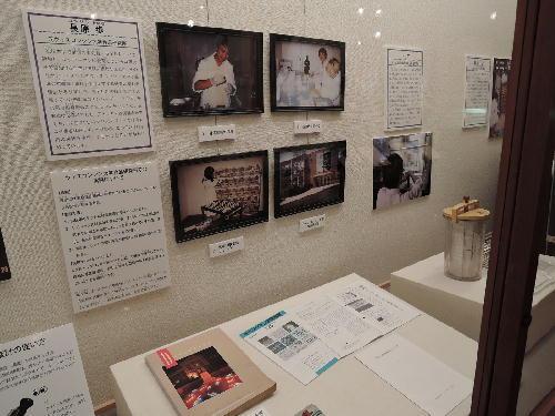 博物館2017 2