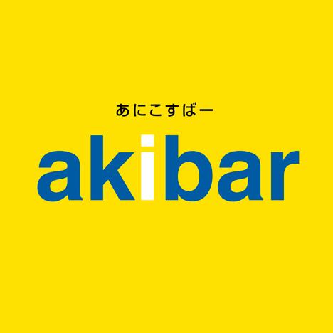 あにこすばーakibar