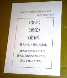 170227宮崎日大20_035