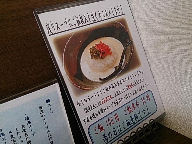 s-11:48オススメ