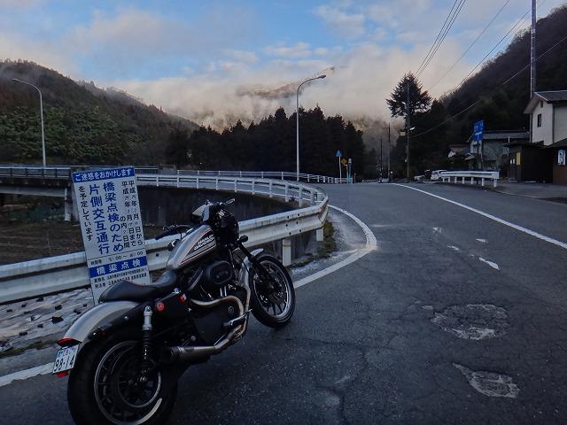 s-7:50柳瀬