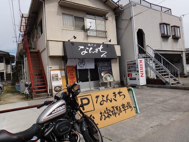 s-11:33鶏そばなんきち