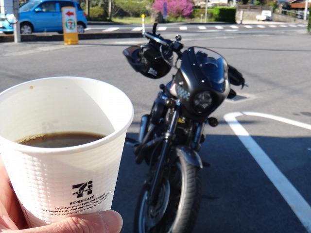 s-7:35コーヒー
