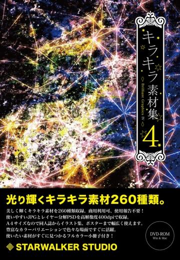 SWST0114_web.jpg