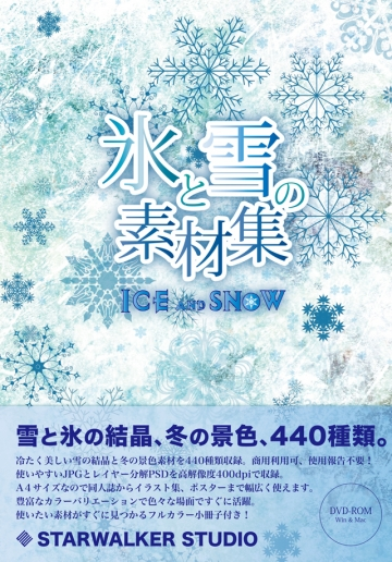 SWST0118_web.jpg