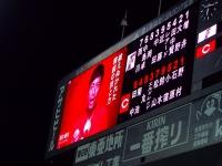 16.10.29 今日のスタメン