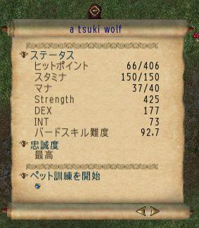 screenshot_155_21.jpg