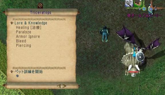 screenshot_162_21.jpg