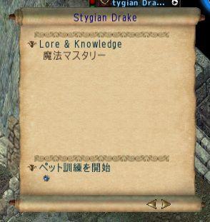 screenshot_188_21.jpg