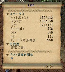 screenshot_726_20.jpg