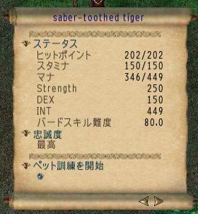 screenshot_763_20.jpg