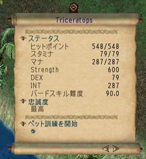 screenshot_797_20.jpg