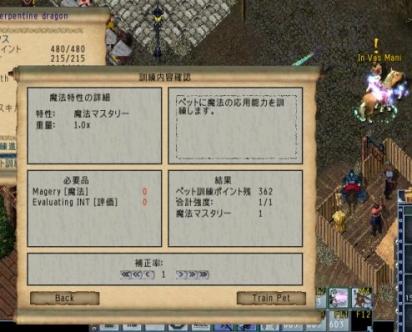 screenshot_818_20.jpg