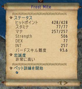 screenshot_877_20.jpg