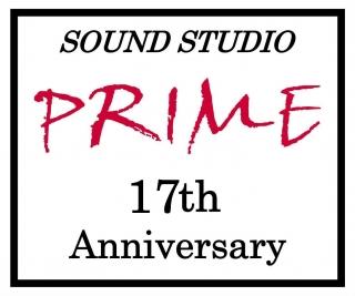 Prime17th.jpg
