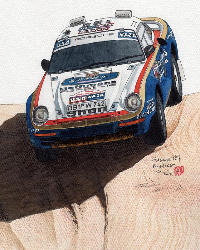 Porsche959ParisDakar.jpg