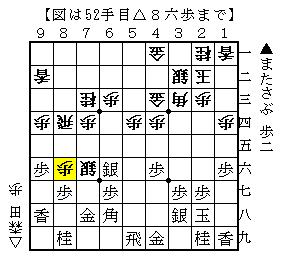 2017-03-21 対新田2