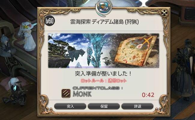 新雲海探索5