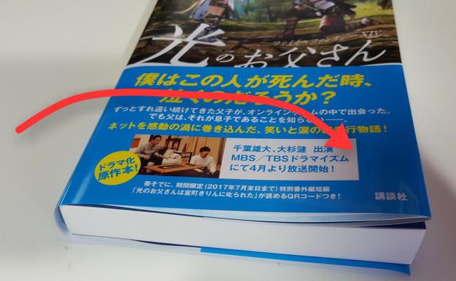 書籍の実力6