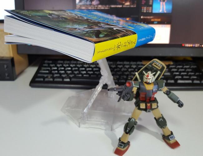 書籍版の実力4