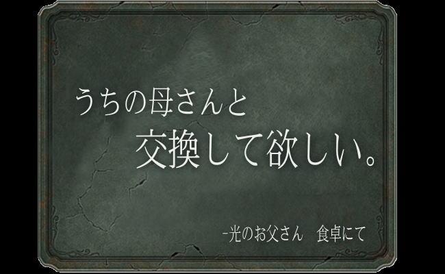 ぴぃさん最終回6