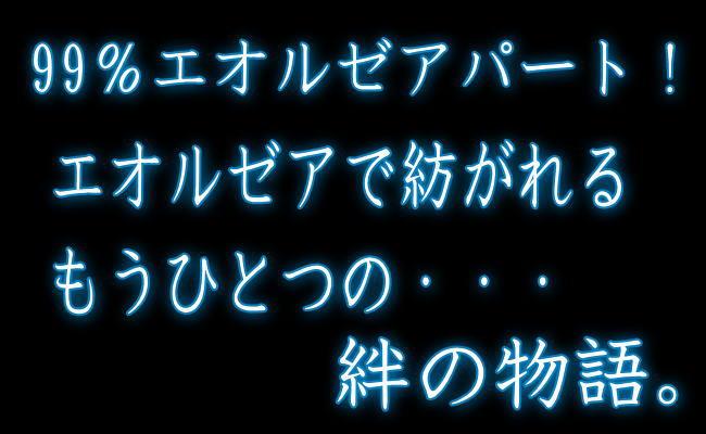 ぴぃさん最終回C013