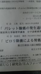 DSC_2144_20170304085108.jpg