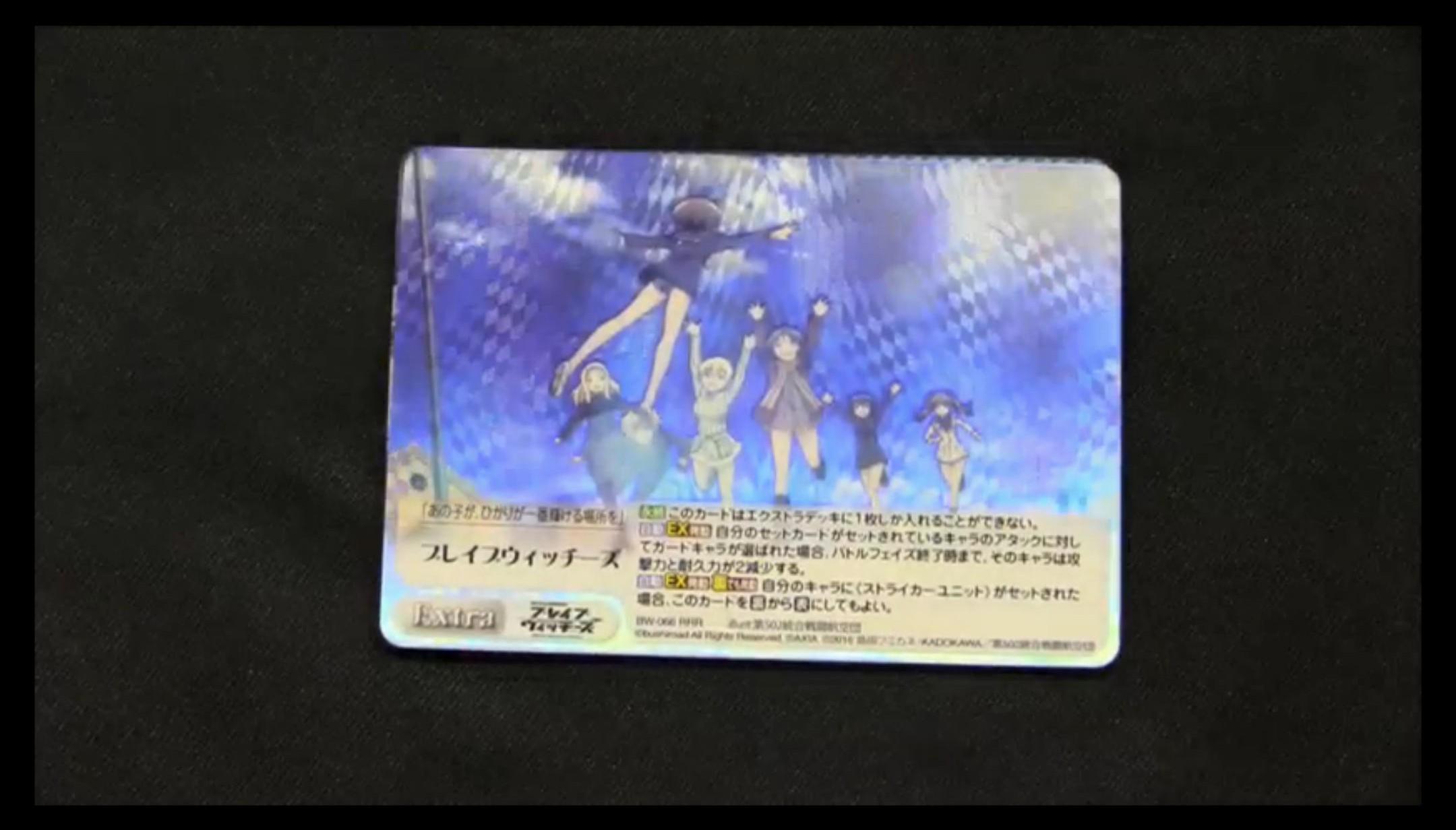 bshi-live--170323-013.jpg