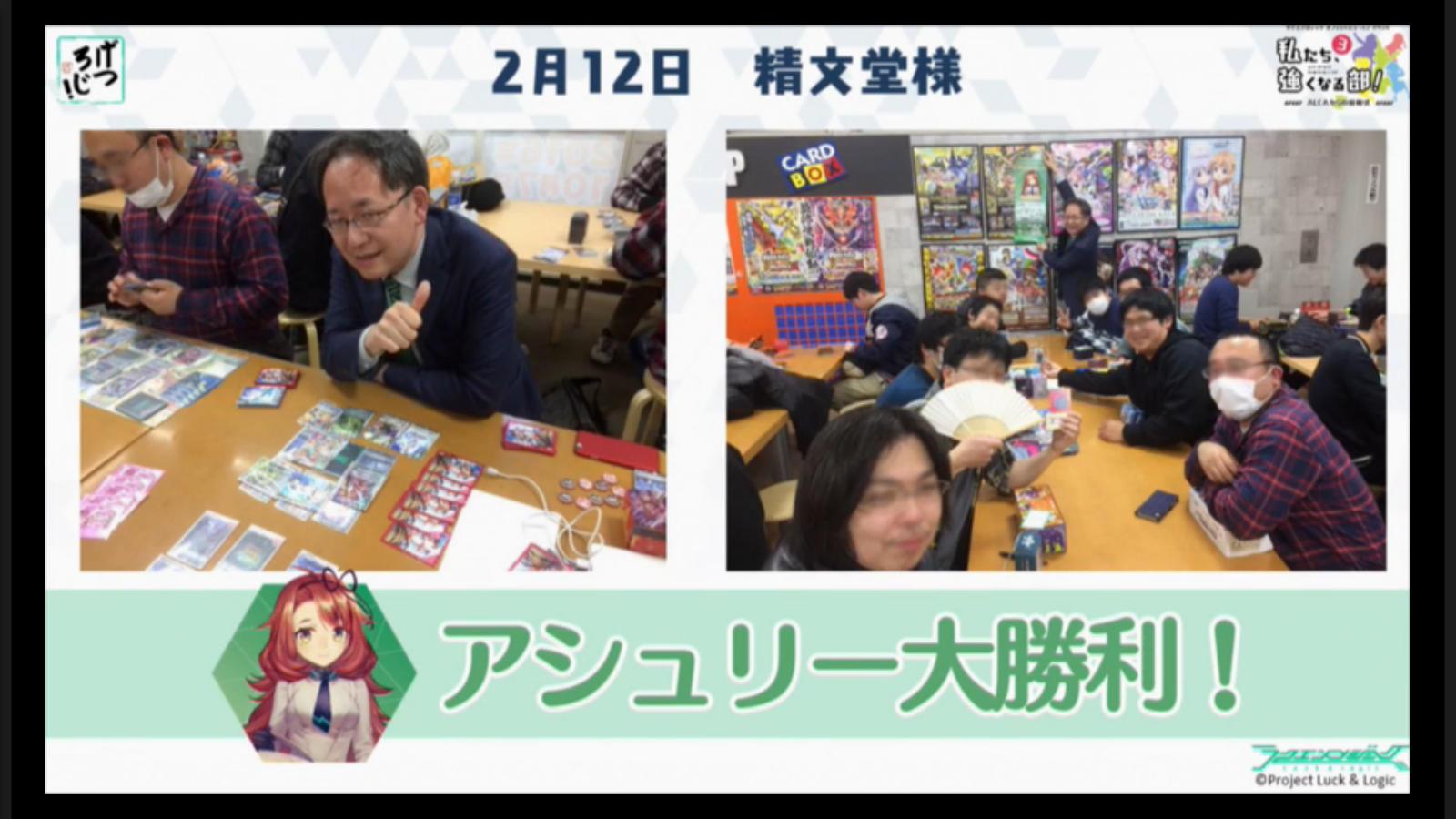 bshi-live-170220-004.jpg
