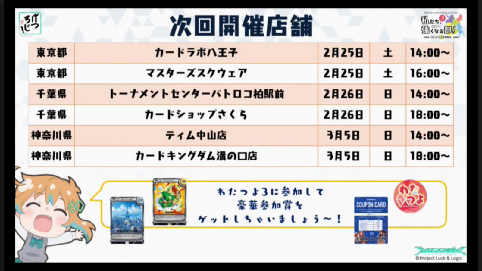 bshi-live-170220-010.jpg