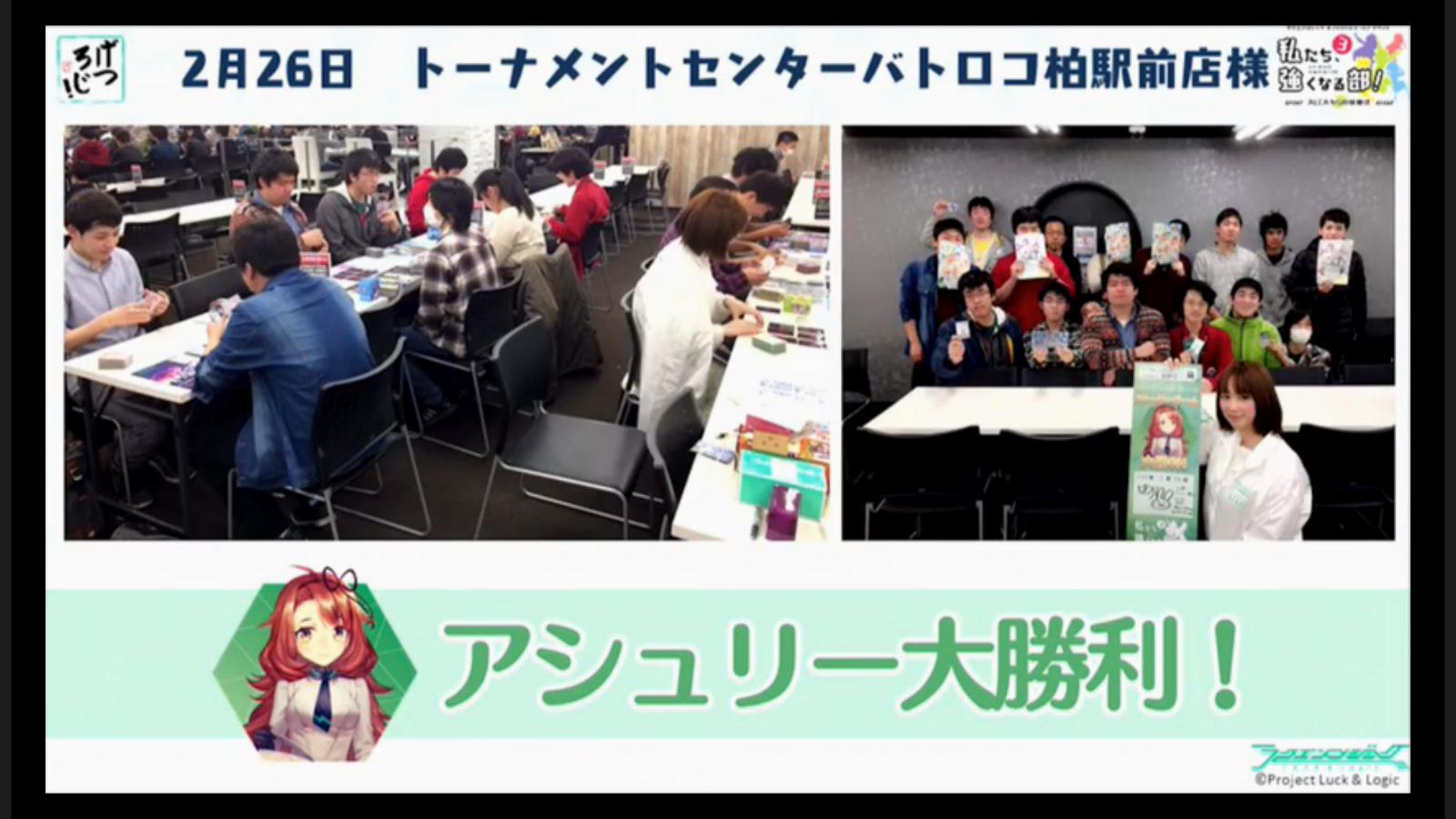bshi-live-170306-004.jpg