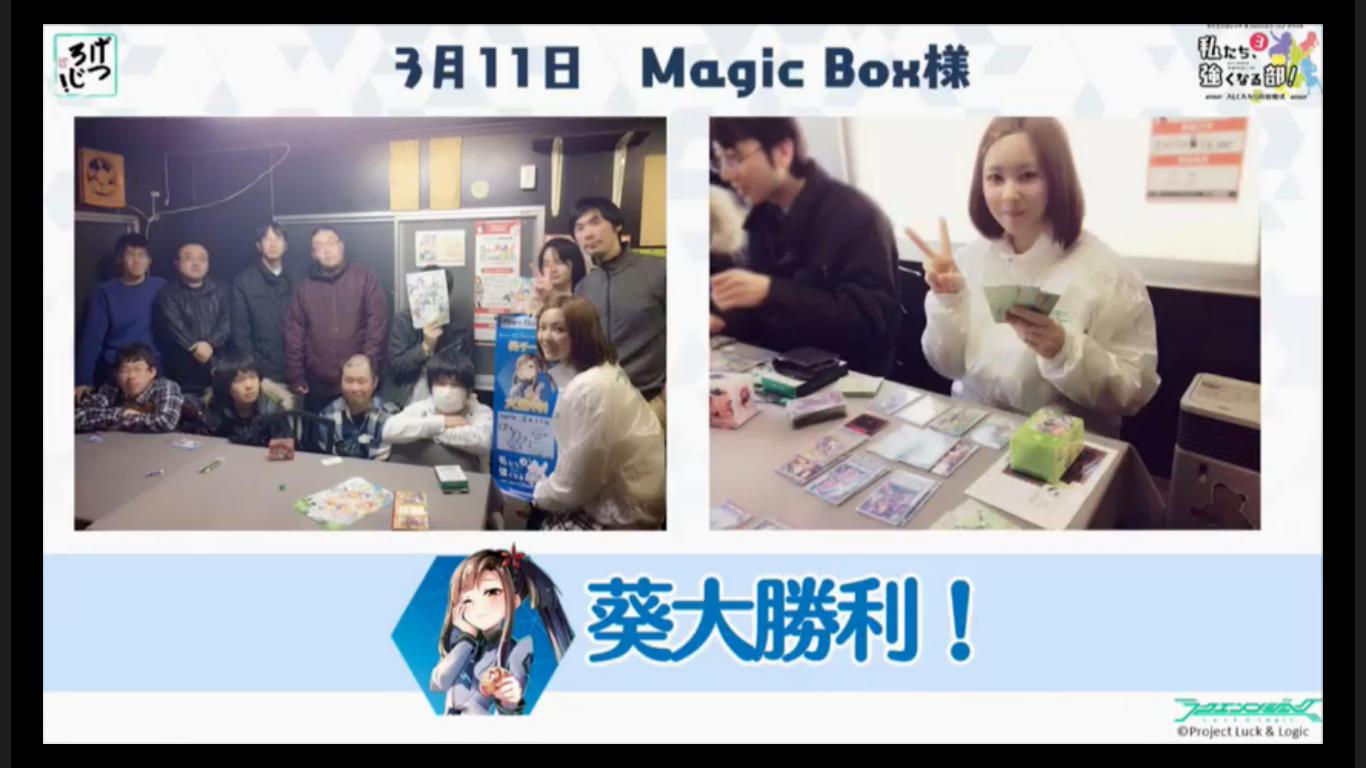 bshi-live-170320-00003.jpg