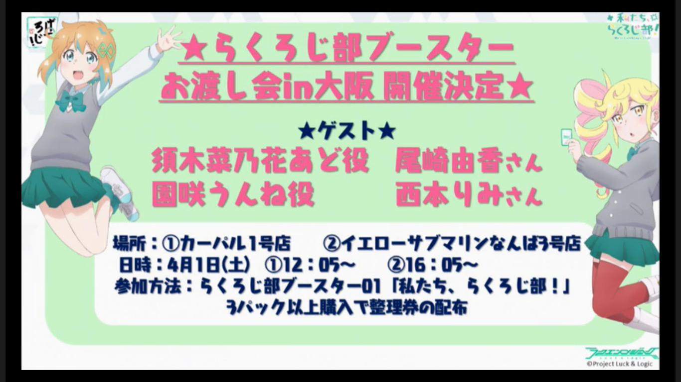 bshi-live-170320-00019.jpg