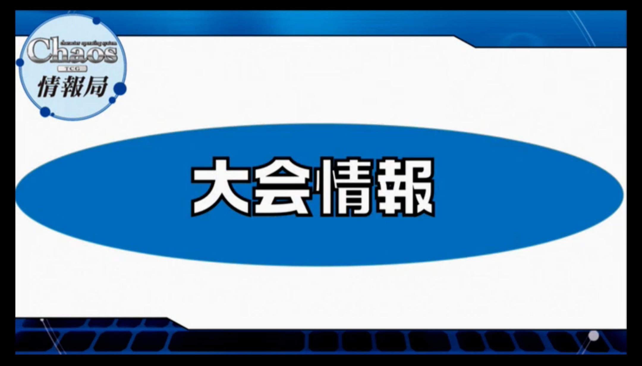 bshi-live-170420-043.jpg