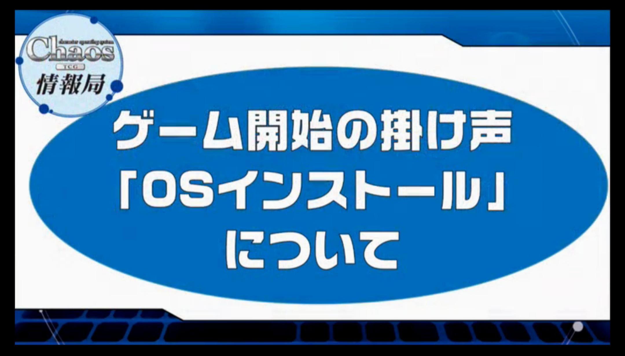 bshi-live-170420-068.jpg