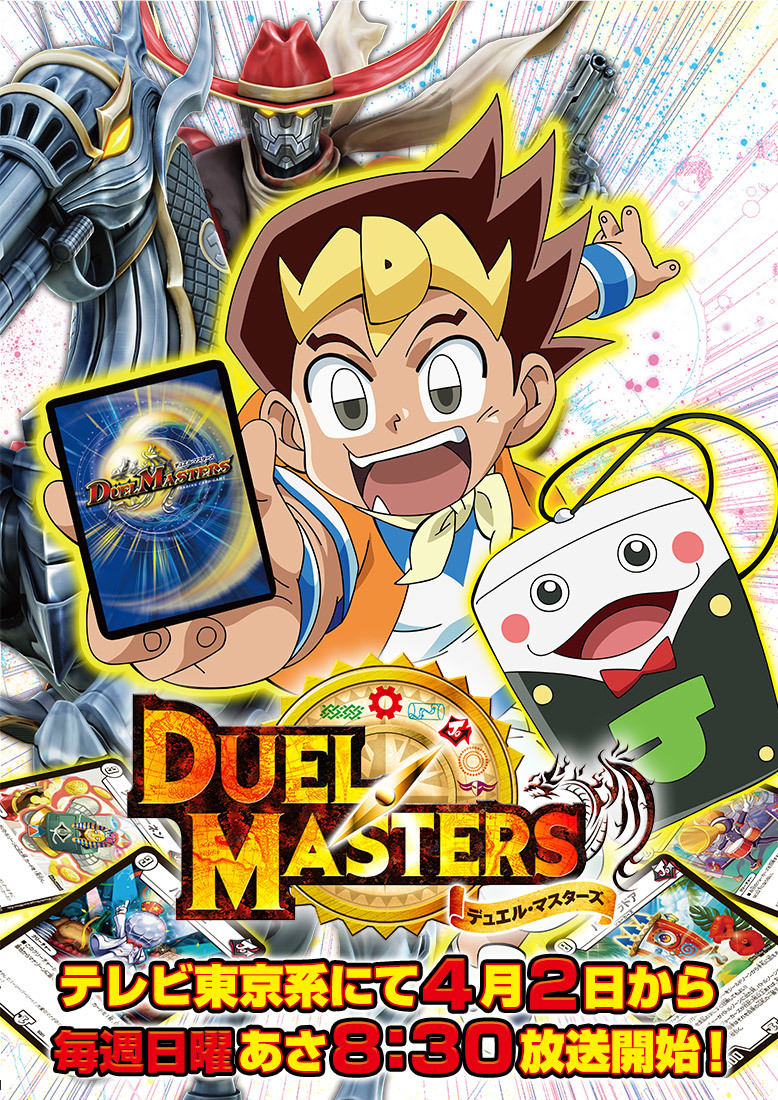 dm-anime-2017-03-26.jpg