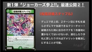 dm-kakumei-finalcup-news-170226-073.jpg