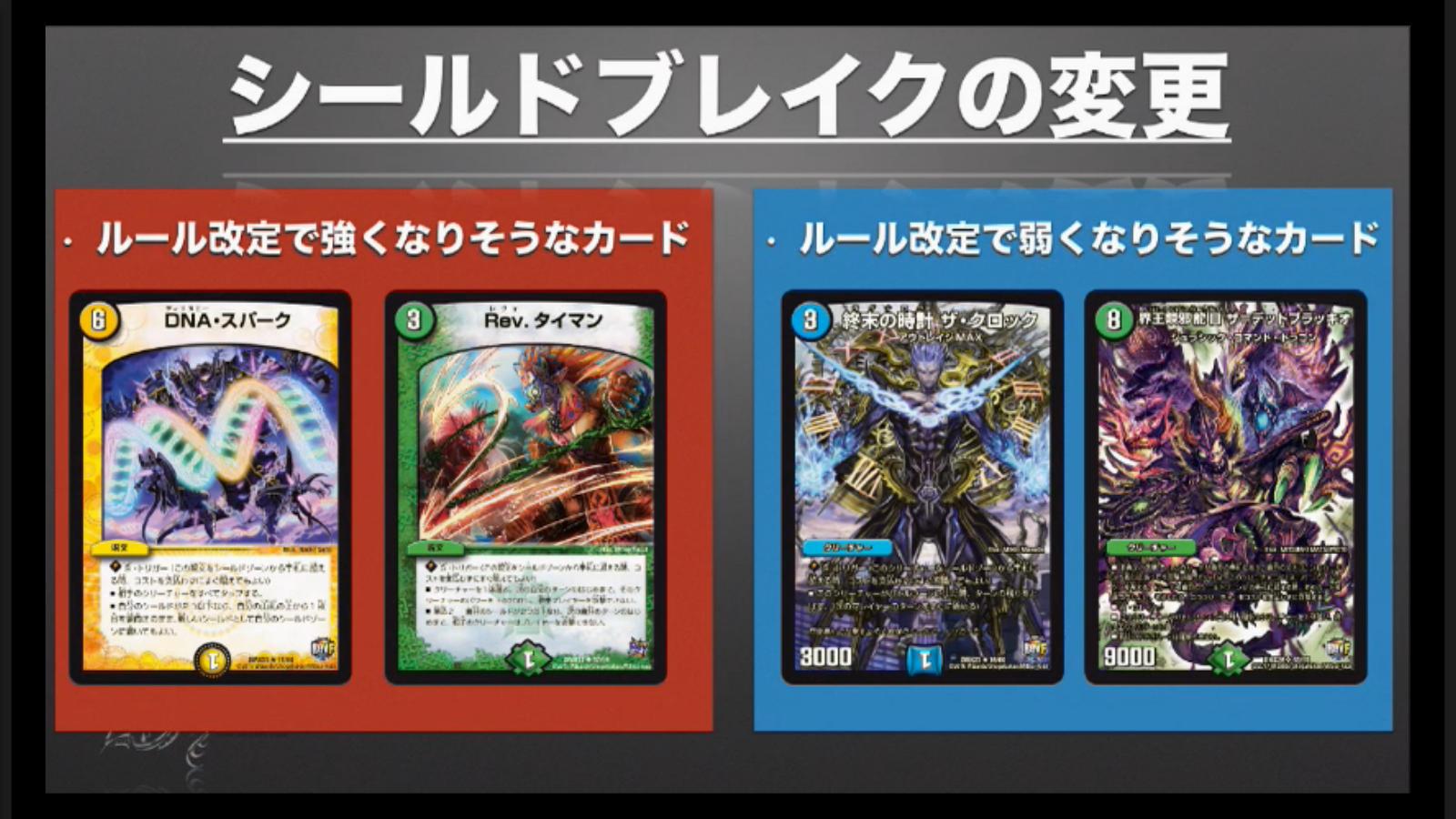 dm-kakumei-finalcup-news-170226-099.jpg