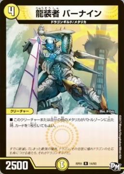dmrp01-20170312-card1.jpg