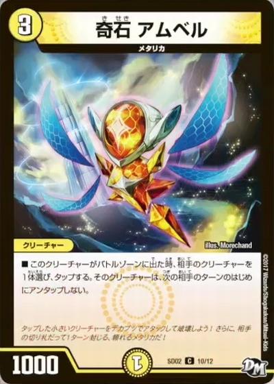 dmrp01-20170312-card2.jpg