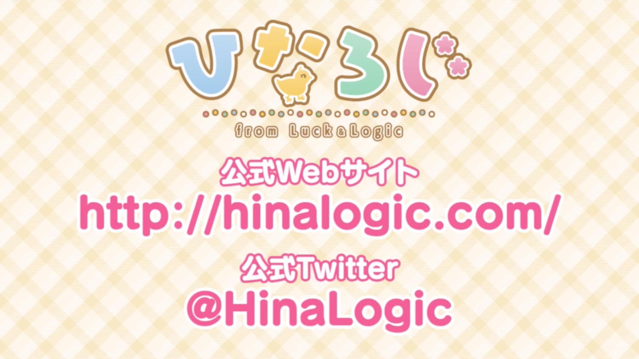 luckandlogic-live-170506-036.jpg