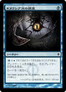 mtg-forbidden-and-limited-20170109-4.jpg